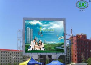 China ISO LED Display Outdoor LED Billboard Steel Or Aluminum Cabinet on sale