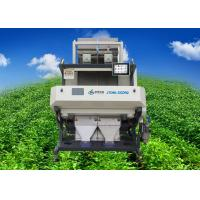 LED CCD Coffee / Cocoa Bean Color Sorter Equipment Accuracy ≥99.99%