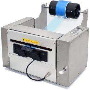 China Automatic upto 120mm wide PET protective film tape cutter machine pvc tape dispenser ZCUT-120 on sale