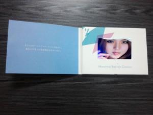 China custom greeting card sound module/greeting card making kit on sale