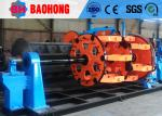 High Speed Planetary Stranding Machine , Electric Cable Making Machine