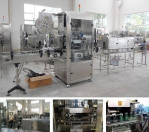 China 2.5KW Shrink Sleeve Labeling Machine With High Cutting Precision Of Labels on sale