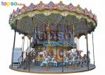 High end Merry Go Round Ride 32 Seat Double layer Carousel Rides Playground