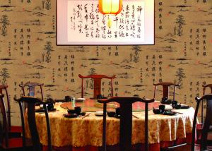 Chinese Landscape Poetry Asian Inspired Wallpaper For Tea House