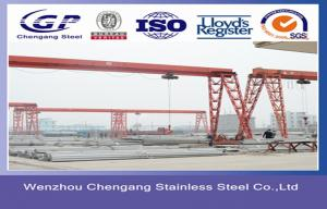 China 904L 30mm Super Duplex Stainless Steel Pipe 30 Inch For Petroleum , Corrosion Resistance on sale