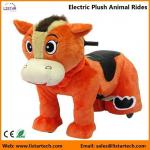 China Electric Rechargeable Ride-on Plush Animal Rides for kids and adults entertainment-Horse wholesale
