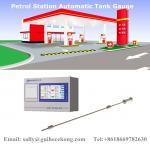 Guihe OEM SP300 GAS station oil tank ATG automatic tank gauge sensor liquid level meter magnetostrictive probe