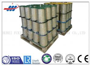 China Professional Tyre Steel Wire High Carbon For Cargo Truck Tyres , ISO OHSAS Listed on sale