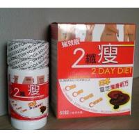 2 Day Diet Natural Slimming Capsule Strong Effective diet pills, lose weight fast