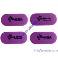 advertising promotional stationery eraser,stationery rubber eraser