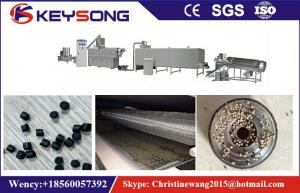 China Industrial Feed Pet Food Making Machine Diameter 1.5mm To 25mm 100 - 2500kg / Hr on sale
