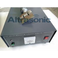 Powerful 500W / 800w 40khz Ultrasonic Knife / Ultrasonic Cutting Machine