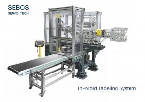 China PP Round Label 6 7 Micron Side Entry In Mold Labeling System on sale