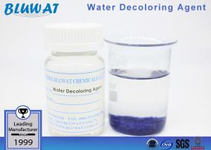 China Flocculant Chemicals Treating Tnnery Effluent For MBR Wastewater Treatment Plant on sale