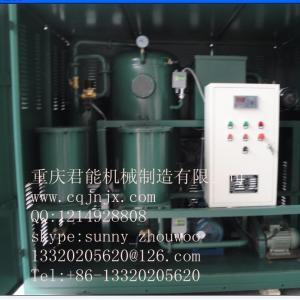 China Filtro de aceite eficiente del vacío de ZL on sale