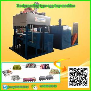 China waste paper recycle used egg tray machine/automatic paper pulp egg tray production line/small machine making egg tray on sale
