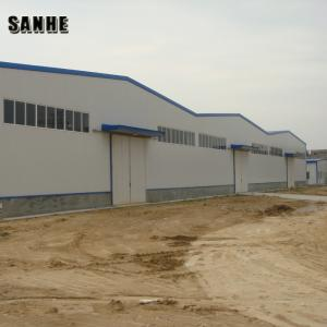 China large span prefab building system prefabricated warehouse building on sale