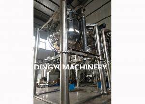 China Stainless Steel Vacuum Emulsifying Machine , 380V Emulsifier Machine Electrical Heating on sale