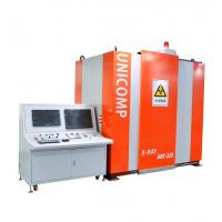 Industrial Real Time X Ray Inspection Equipment For Engine Blocks Brake Caliper
