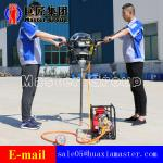 BXZ-2 Portable Compact Kohler Engine Backpack Core Drilling Rig Manufacturer