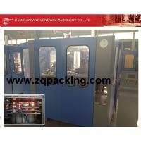 Hot Sale!!! Full-automatic 2 cavity PET blowing machine/blow molding machine