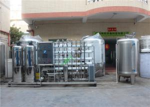 China 99% Purifying Brackish Water Treatment Plant Drinking Water Treatment Equipment on sale
