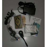 400 MHz resistive touch Urdu Arabic Multimedia Koran Digital Quran Ebook Reader
