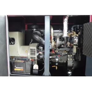 Quality 88kva Perkins Diesel Generator Soundproof Stamford Alternator Auto Start ATS for sale