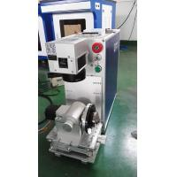 China Portable Metal Marking Machine Air Cooling With Optional Rotary Workable on sale