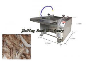 China 304 Stainless Steel Fish Processing Machine Salmon Skinning Peeler on sale