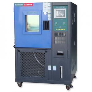 China LCD Touch Screen Temperature and Humidity Controlled Chambers  for Testing Electrical on sale