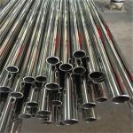 aisi201 soldó con autógena tamaños del tubo del acero inoxidable 6 metros de la longitud de China del proveedor de tubo del metal
