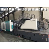 Largest Plastic Injection Molding Machine For Plastic Dustbin Making Power Saving