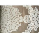 カーテンのジャカード上限の家具製造販売業生地の家の織物の習慣