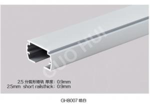 China White Powder Coating Extruded Aluminum Enclosures Replacement Vertical Blinds on sale