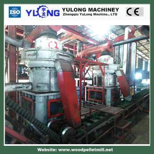 China Standard CE wood palm tree/waste cutting tree making pellets machine on sale