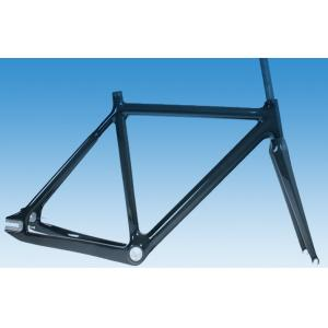 Quality Custom Painting 700C Carbon Fixed Gear Frame 1200g  HT-FM202 for sale
