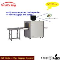 0.22m / S Digital Airport Security Screening Equipment Sounds + Light Alarm x ray baggage scanner