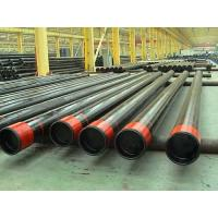 China API 5CT casing pipe on sale