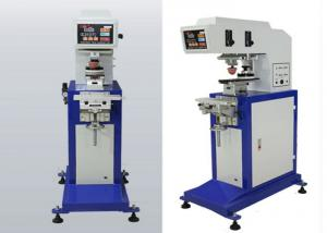 China Plastic Bottle Cap Automatic Single Pad Printing Equipment With Two Head on sale