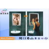 China Sensor Magic Mirror LCD Player 32 inch AD Display Android 4.2 1080P Full HD on sale