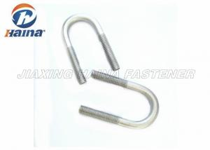 China 304 316 pernos del acero inoxidable U combinados con los extremos de la nuez y de hilo para la maquinaria on sale