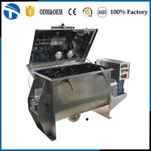 China High-efficient Food Mixer/New Ribbon Mixer/Flavour Mixer Machine on sale