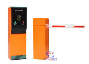 China RFID Card Automatic Car Parking Management System For Residential Areas on sale