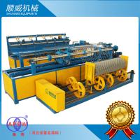 2m Wide Knuckle Edge Bergandi Chain Link Weaving Machine ISO9001 Cetificition