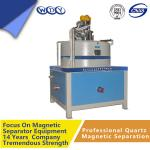 Electro Magnets Wet Magnetic Separator Equipment High Power
