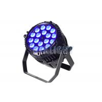 CE RoHS LED Stage Wash Lights / Professional Stage Lighting Systems