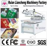 2014 Advanced used t-shirt screen printing machines