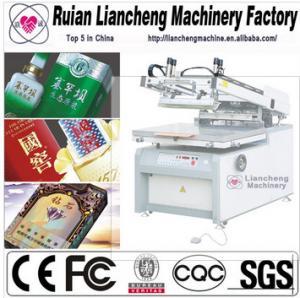 China 2014 Advanced bottle screen printing machine on sale