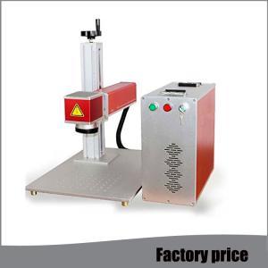 China Optical Fiber Laser Marking Machine , Laser Marking Equipment Higher Precision on sale